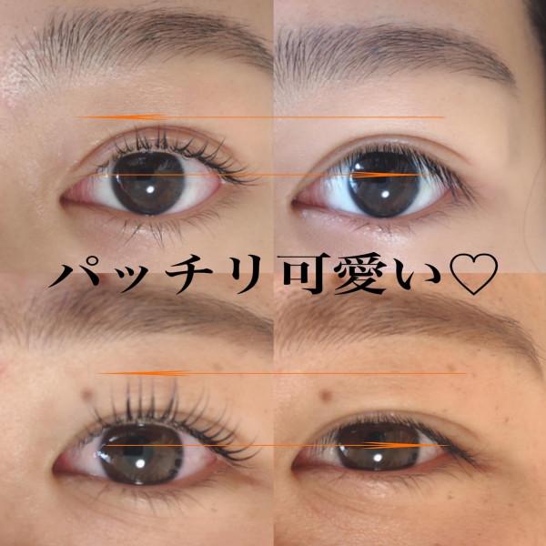 eyelash salon rea
