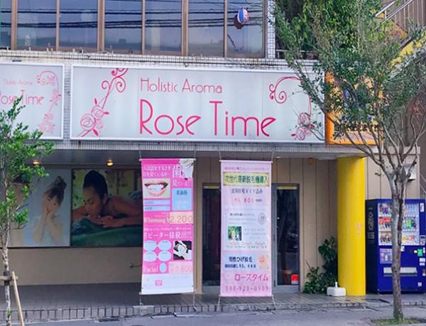 ROSE TIME 美里本店 |