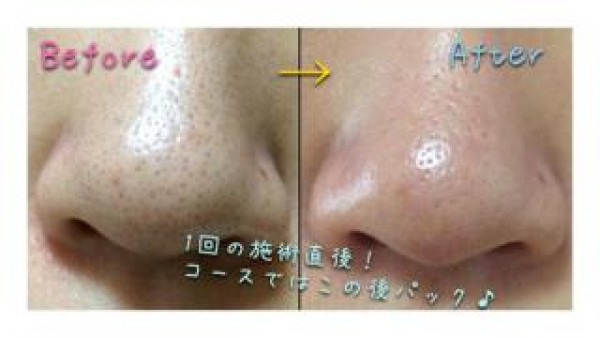 Beauty Salon プルメリア