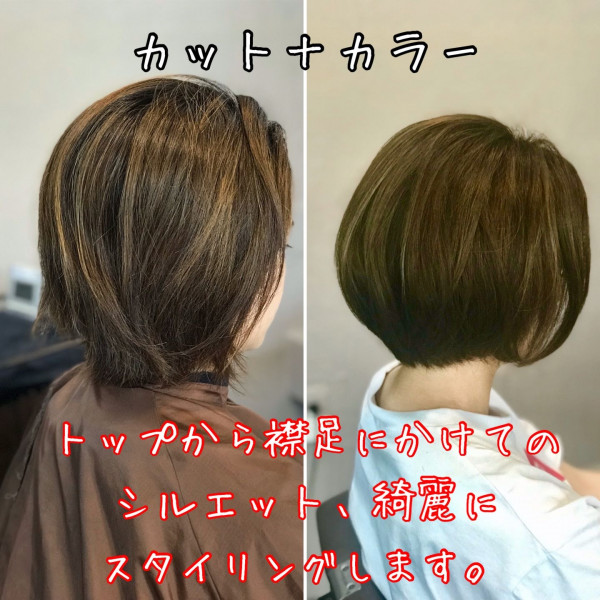 Beauty Hair Salon Freak Freak[フリーク フリーク]
