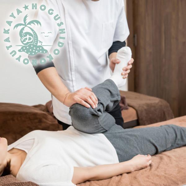 ほぐし処 ゆたか屋 ~Relaxation Body Maintenance Room~