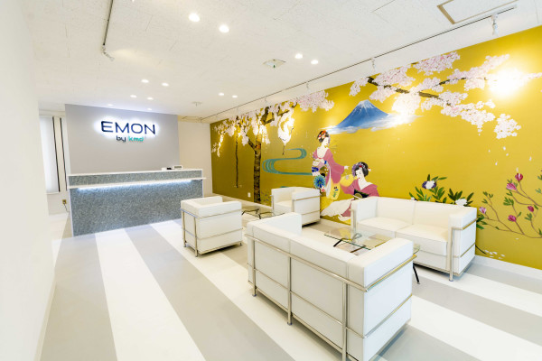 EMON by kmd